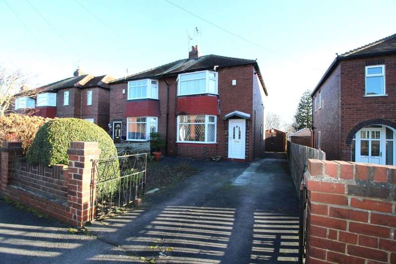 2 Bedrooms Semi Detached House for sale in Parker Avenue, Normanton, WF6