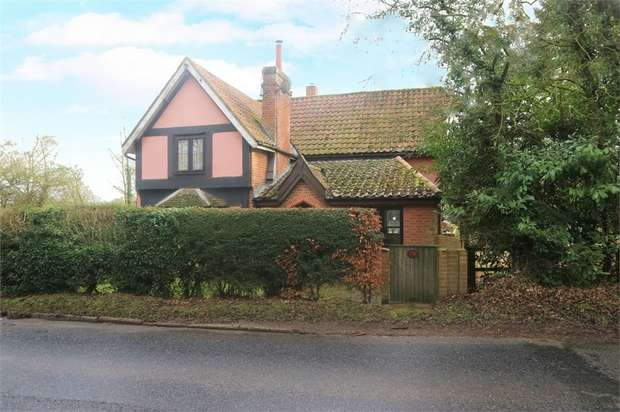 4 Bedrooms Detached House for sale in Church Road, Otley, Ipswich, Suffolk