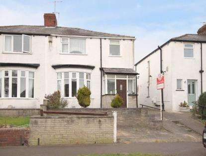3 Bedrooms Semi Detached House for sale in Perigree Road, Sheffield, South Yorkshire