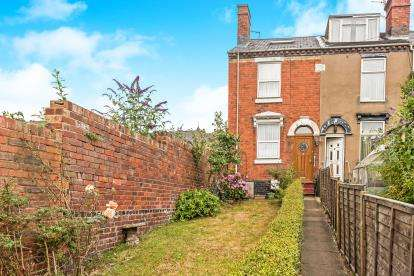 2 Bedrooms End Of Terrace House for sale in Cherry Orchard, Kidderminster, Worcestershire