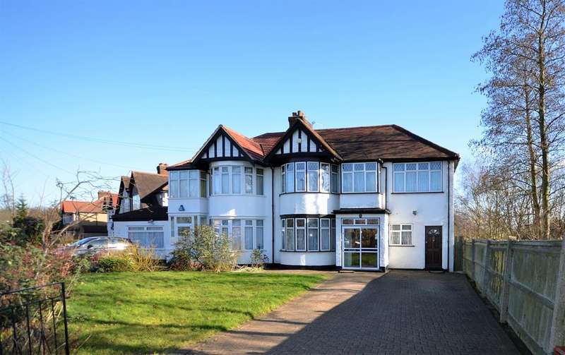 4 Bedrooms Semi Detached House for sale in Wood End Road, Harrow, Middlesex, HA1 3PP