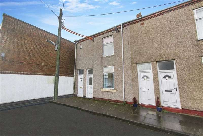 2 Bedrooms Flat for sale in Clarence Street, Seaton Sluice, Northumberland
