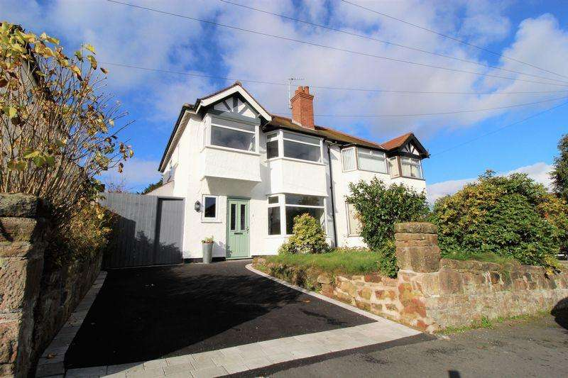3 Bedrooms Semi Detached House for sale in Pine View Drive, Heswall