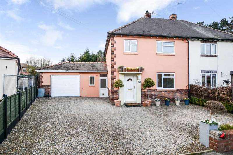 3 Bedrooms Semi Detached House for sale in Holmefield Road, Ripon
