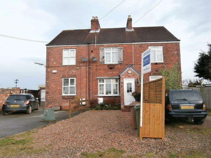 2 Bedrooms Terraced House for sale in Willow Cottages, Bilton
