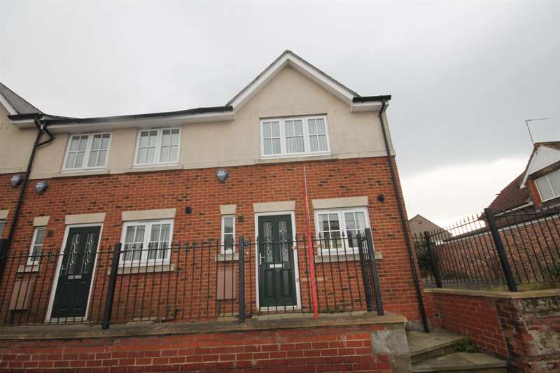 2 Bedrooms End Of Terrace House for sale in Chapel Place, Coundon, Bishop Auckland