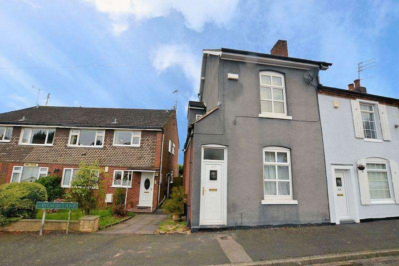 3 Bedrooms End Of Terrace House for sale in Birch Lane, Oldbury
