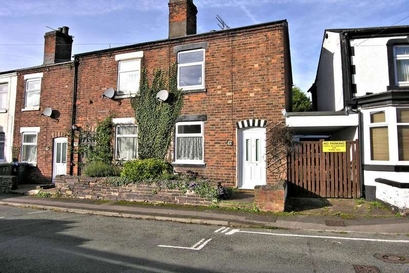 2 Bedrooms End Of Terrace House for sale in PEEL STREET, CASTLETOWN, STAFFORD ST16