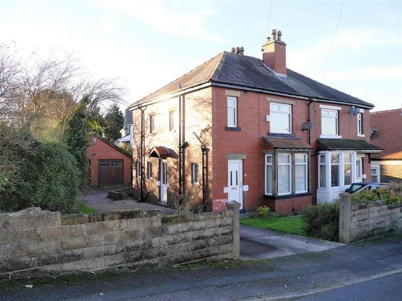3 Bedrooms Semi Detached House for sale in Byland Grove, Allerton, Bradford, BD15 9JE