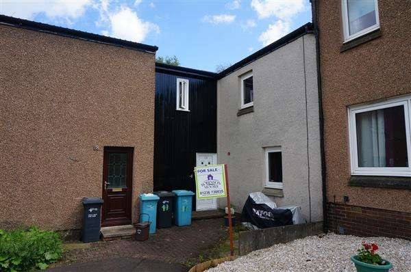 5 Bedrooms Terraced House for sale in Netherwood Grove, Cumbernauld