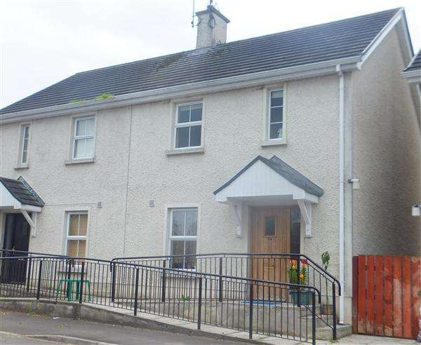 2 Bedrooms Semi Detached House for sale in 54 Main Street
