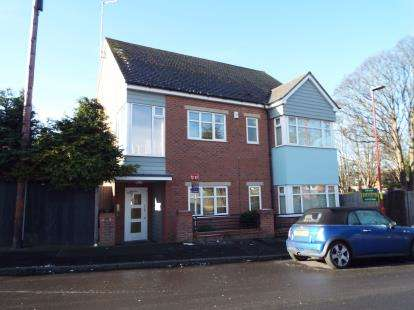2 Bedrooms Flat for sale in Compton Road, Erdington, West Midlands