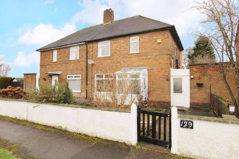 3 Bedrooms Semi Detached House for sale in Fernwood Crescent, Wollaton, Nottingham, NG8