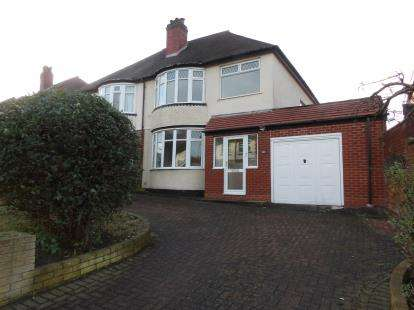 3 Bedrooms Semi Detached House for sale in Pitcairn Road, Smethwick, Birmingham, West Midlands
