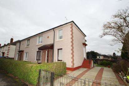 2 Bedrooms Cottage House for sale in Brora Street, Glasgow