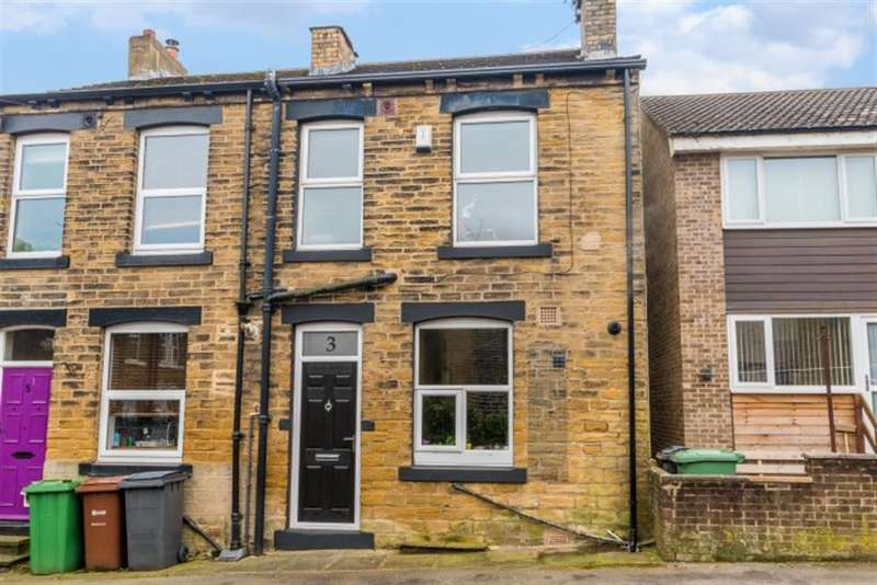 2 Bedrooms End Of Terrace House for sale in Hammerton Street , Pudsey , LS28