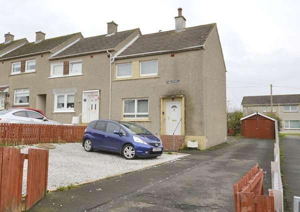 2 Bedrooms End Of Terrace House for sale in 44 Gibb Street, Chapelhall, Airdrie, ML6 8SL