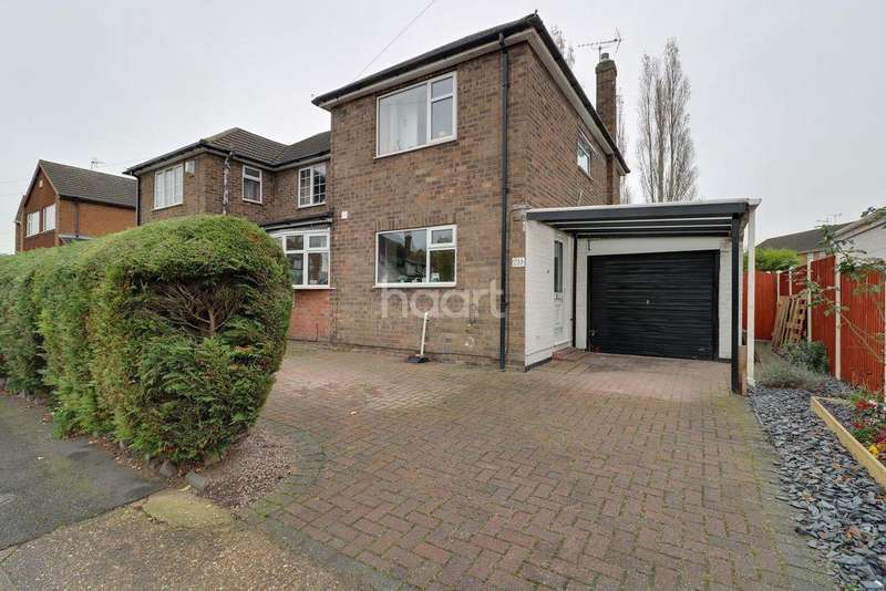 3 Bedrooms Semi Detached House for sale in Woodfield Avenue, Lincoln