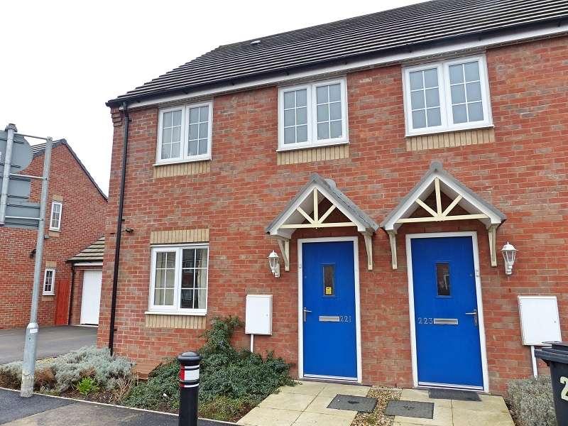 3 Bedrooms Semi Detached House for sale in Apollo Avenue, Cardea, Peterborough, PE2 8LB