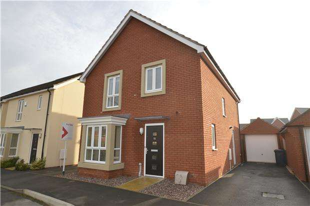 4 Bedrooms Detached House for sale in Feddon Close, Stoke Orchard,GL52
