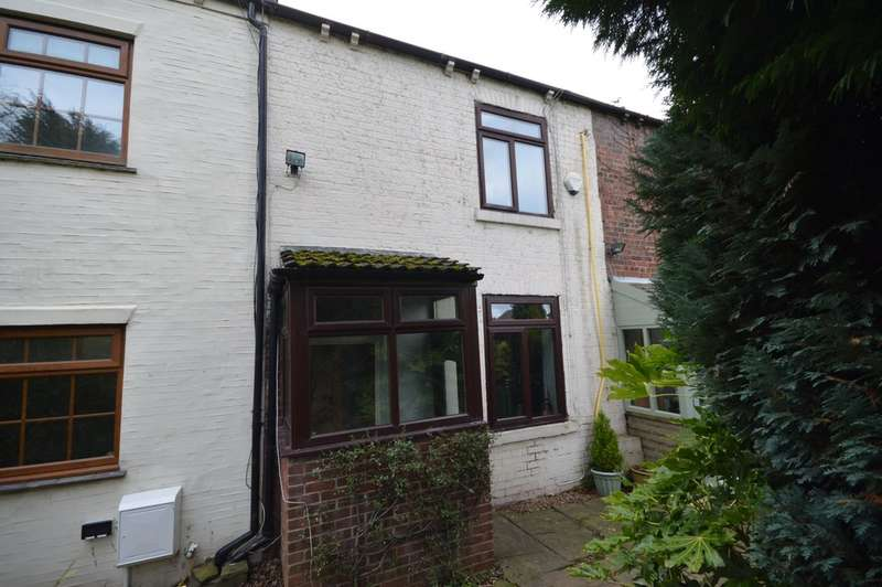 2 Bedrooms Cottage House for sale in Rodger Lane, Wrenthorpe, Wakefield