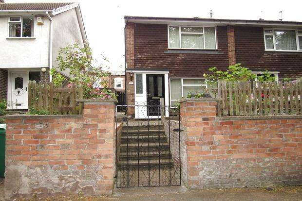 3 Bedrooms End Of Terrace House for sale in Hamilton Road, Sherwood, Nottingham, NG5