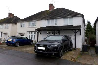 4 Bedrooms Semi Detached House for rent in Springfield Park Avenue, Chelmsford