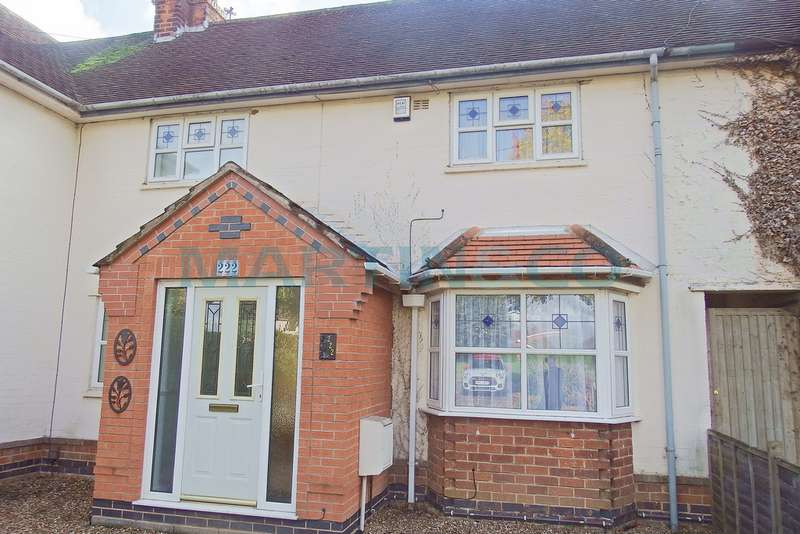5 Bedrooms Terraced House for rent in Alan Moss Road, Loughborough LE11