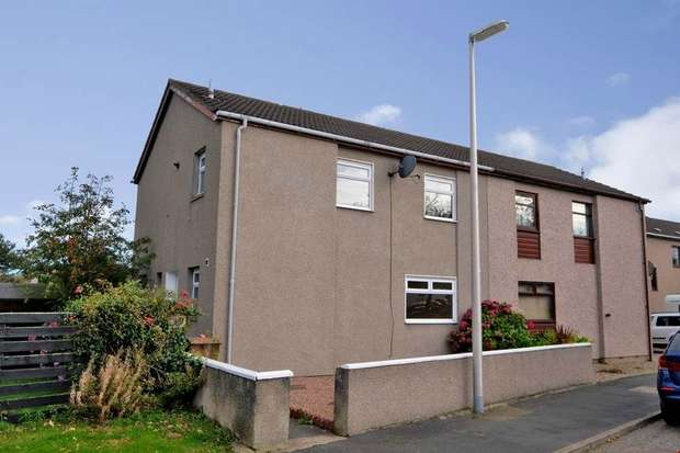 3 Bedrooms End Of Terrace House for sale in Clashnettie Place, Dyce, Aberdeen
