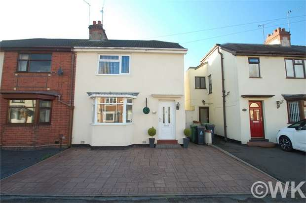 2 Bedrooms Semi Detached House for sale in Sandwell Avenue, WEDNESBURY, West Midlands