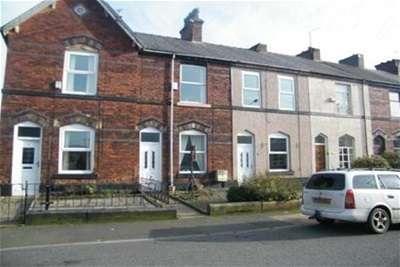 2 Bedrooms House for rent in Harvey Street, Bury