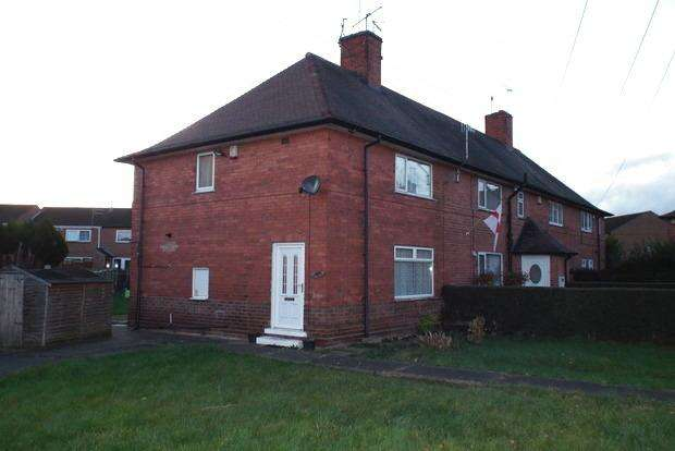 3 Bedrooms End Of Terrace House for sale in Southwold Drive, Nottingham, NG8