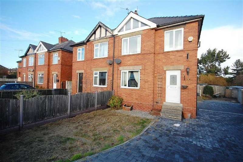 2 Bedrooms Semi Detached House for sale in Moor Lane, Sherburn-In-Elmet, Leeds, LS25