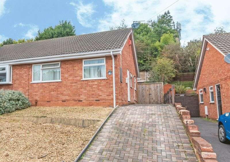 2 Bedrooms Property for sale in Ragees Road, Kingswinford
