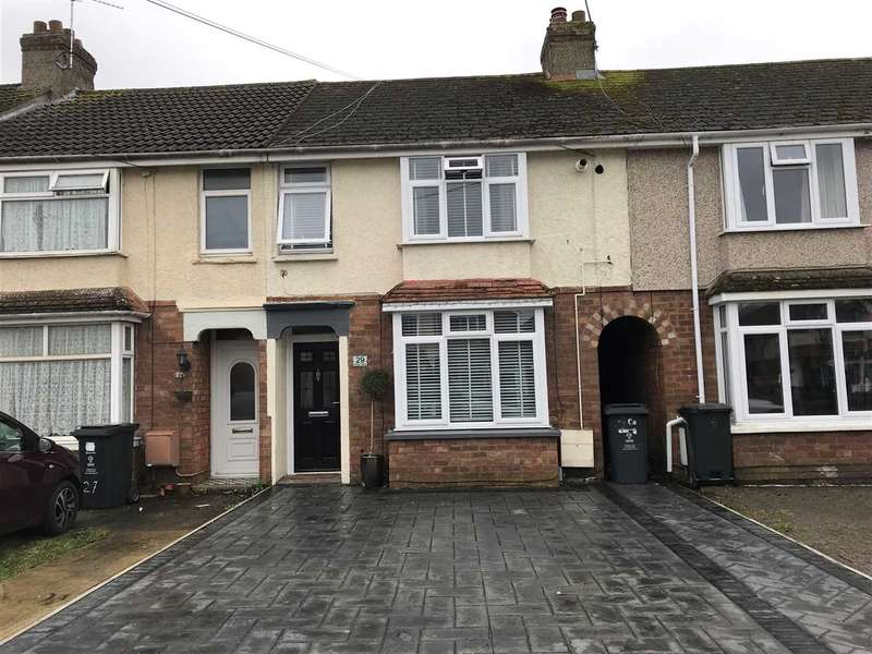 2 Bedrooms Terraced House for sale in Whitby Grove, Swindon