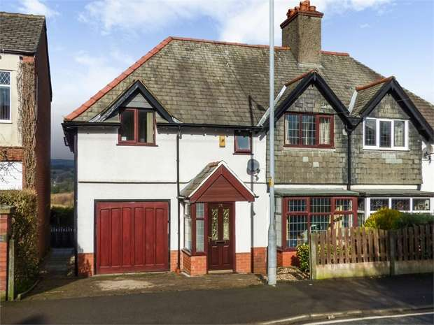 4 Bedrooms Semi Detached House for sale in Markland Hill Lane, Bolton, Lancashire