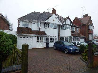 4 Bedrooms Semi Detached House for sale in Howley Grange Road, Halesowen, Birmingham, West Midlands