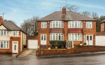 4 Bedrooms Semi Detached House for sale in Primrose Hill, Wordsley, Stourbridge, West Midlands