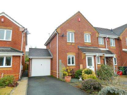 3 Bedrooms End Of Terrace House for sale in Portia Way, Heathcote, Warwick, .