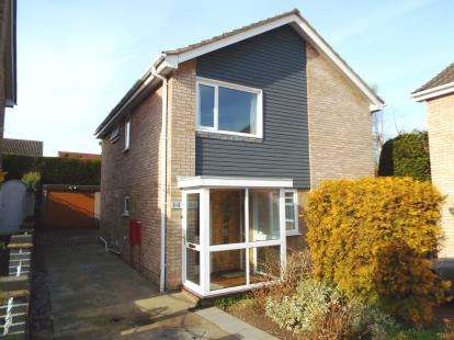 4 Bedrooms Detached House for sale in Gateford Close, Bramcote, Nottingham, Nottinghamshire