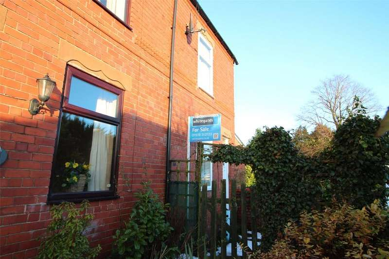 2 Bedrooms End Of Terrace House for sale in Maelor Terrace, Victoria Road, Brynteg, LL11