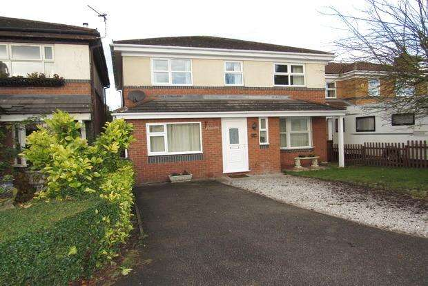 4 Bedrooms Detached House for sale in Cottage Meadow, Colwick, Nottingham, NG4