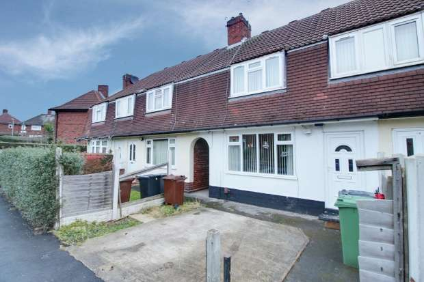 2 Bedrooms Terraced House for sale in Lea Farm Road, Leeds, Yorkshire, LS5 3QP