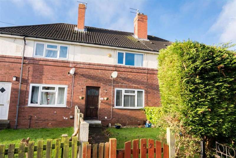 2 Bedrooms Terraced House for sale in Broadway, Horsforth