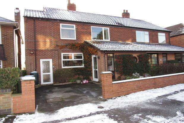 4 Bedrooms Semi Detached House for sale in Onchan Drive, Carlton, Nottingham, NG4