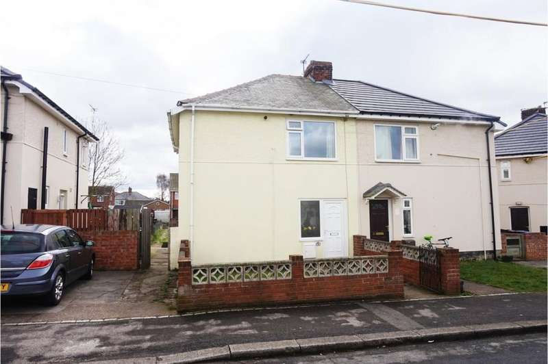 2 Bedrooms Semi Detached House for sale in Parkhill Estate, Coxhoe, Durham