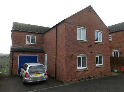 4 Bedrooms Detached House for sale in Common Road, Church Gresley, Swadlincote, Derbyshire