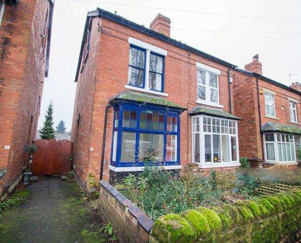 4 Bedrooms Semi Detached House for sale in Leonard Avenue, Sherwood, Nottingham, NG5 2LU