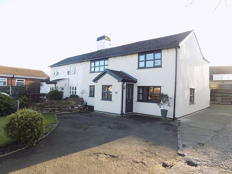 3 Bedrooms Cottage House for sale in Church Lane, Lowton, Warrington, WA3