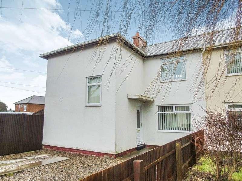 2 Bedrooms Property for sale in Sixth Avenue, Blyth, Blyth, Northumberland, NE24 2SU